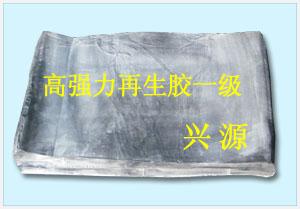 高强力再生胶生产方法