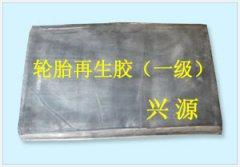 再生胶超高的耐热性,您了解吗?
