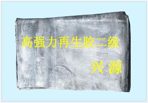 兴源高强力再生胶产品图