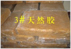3# 副牌天然胶(越南)